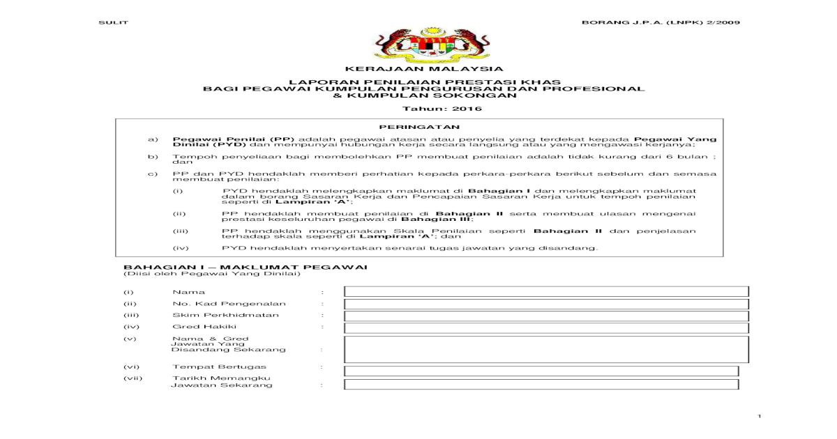 Kerajaan Malaysia Laporan Penilaian Borang J P A Lnpk 2 2009 Kerajaan Malaysia Laporan Penilaian Prestasi Khas Bagi Pegawai Kumpulan Pengurusan Dan Profesional Kumpulan Sokongan