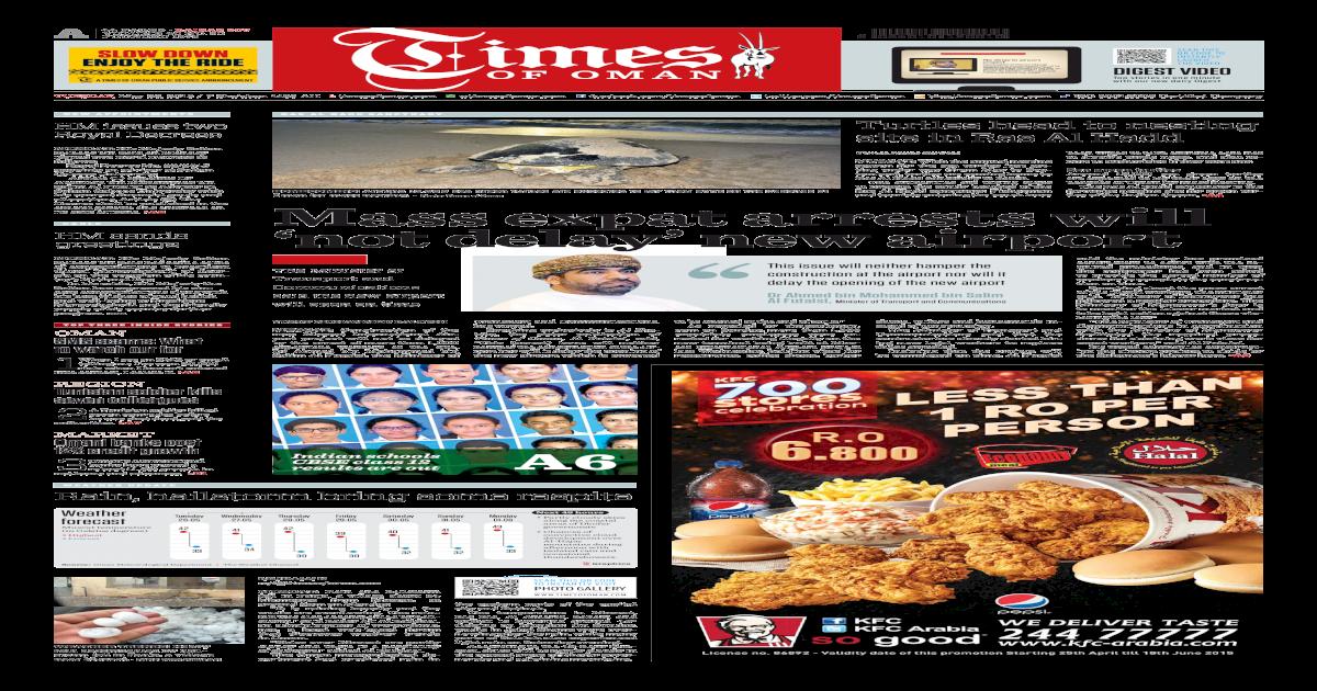 Times of Oman - May 26, 2015