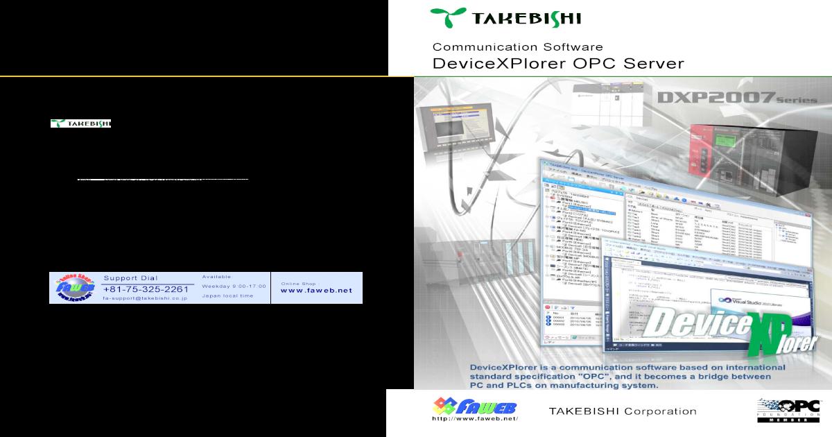 DeviceXPlorer OPC Server - FAWEBDeviceXPlorer OPC Server