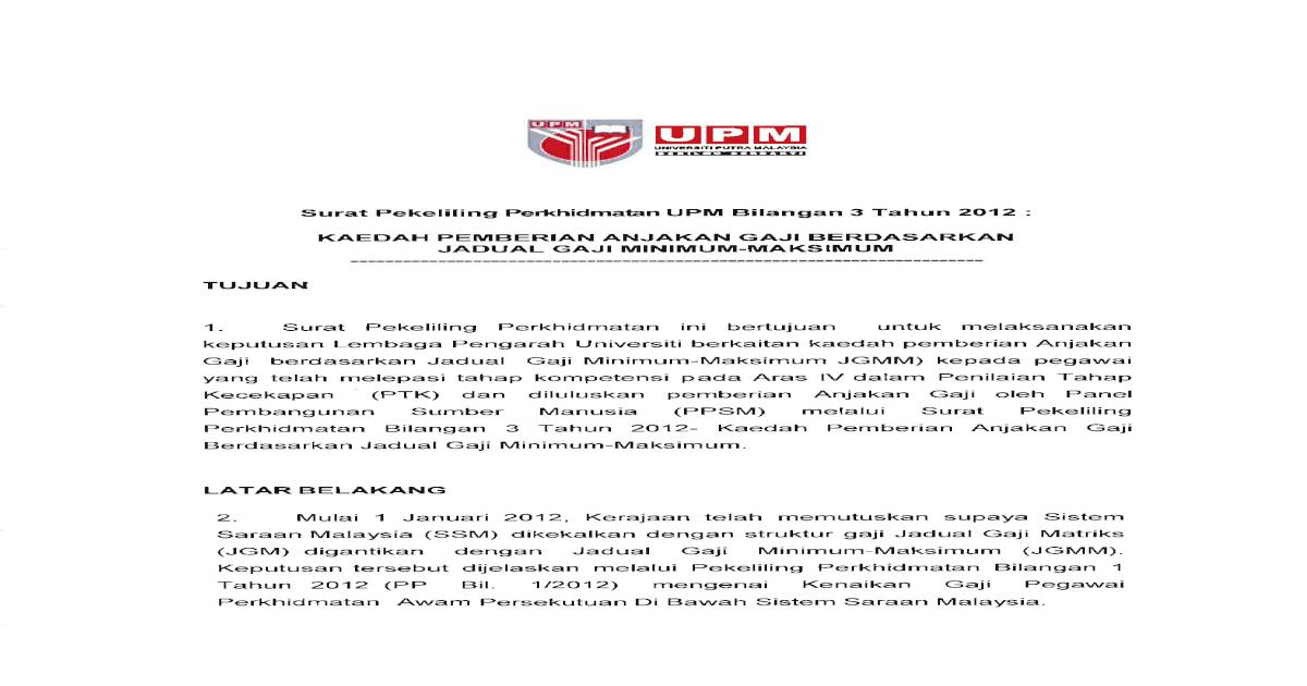 Surat Pekeliling Perkhidmatan Upm Bil 3 Tahun 2012
