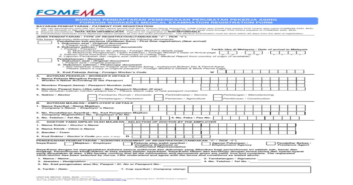 Foreign Worker Medical Examination Registration Form