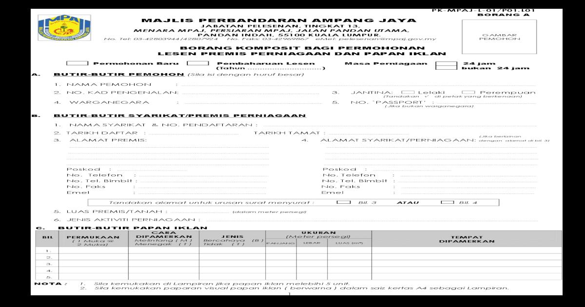 Borang Komposit Bagi Permohonan Lesen Salinan Surat Perjanjian