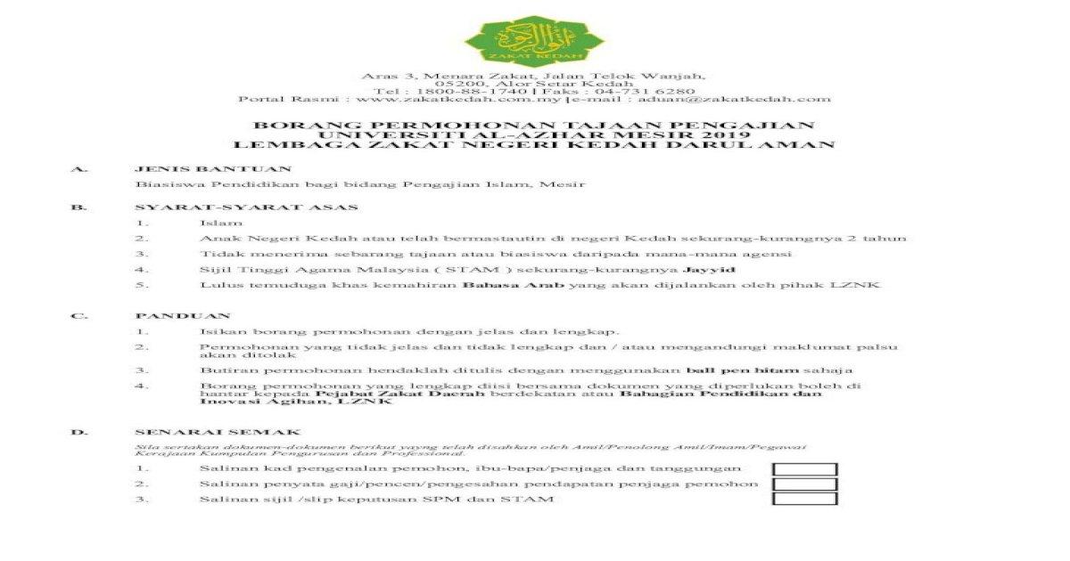 Borang Permohonan Tajaan Pengajian Universiti Lembaga Zakat