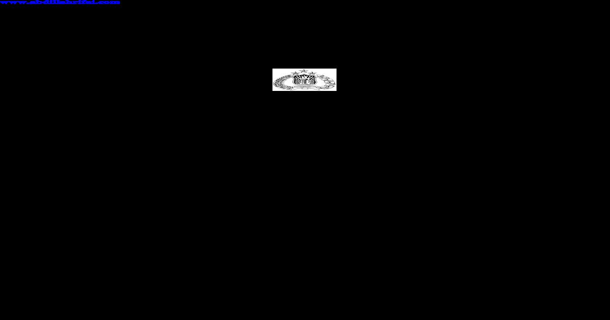 Lampiran Perkap Nomor 13 Tahun 2012 Ttg Pemberian Cuti Dan Izin