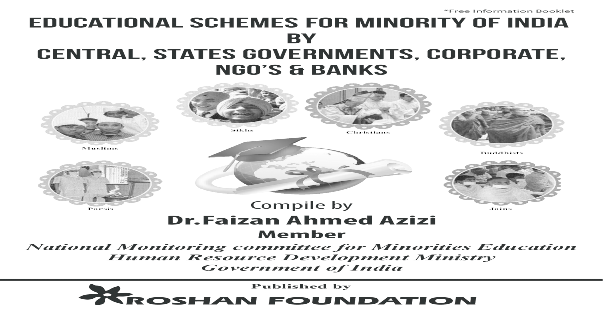 Educational Schemes for Minority of India by Central, States
