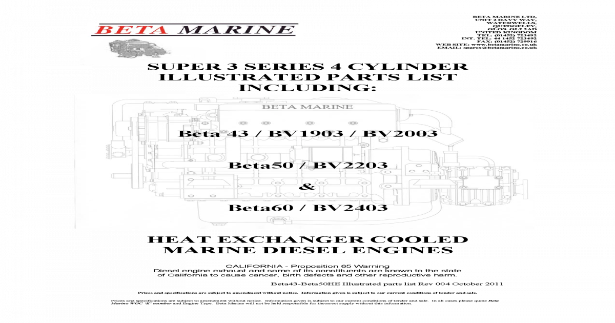 Original Beta Marine Air Filter  211-08133