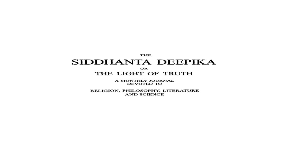 Siddhanta Deepika Volume 5