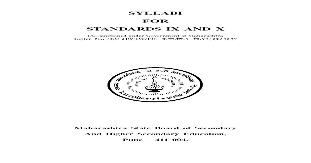 SSC Board Syllabus on
