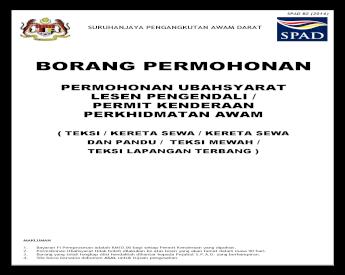 Borang Permohonan Spad Gov My A 2 Surat Wakil I Pindah