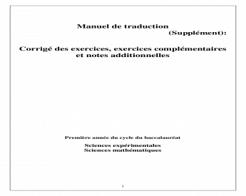 Manuel De Traduction Supplment Corrig Des Exercices Unit Perfectionnement Linguistique Bilingue Squence N1 Utiliser Un Dictionnaire Bilingue Arabe Franais Franais