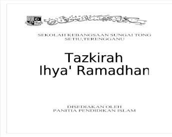 Tazkirah Ihya Ramadhan